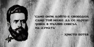 Hristo-Botev