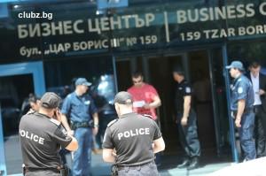 ктб полиция 6(1)