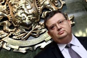 Сотир-Цацаров