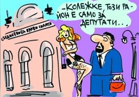 karikatura vat_bg times.net