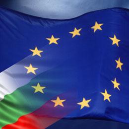 old.europe.bg