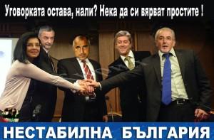 колаж-Кирил-Стаменов