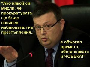 cacarov_Afera.bg