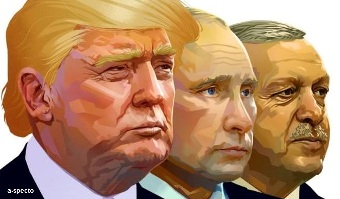 trump-putin-erdogan-crop-c0-5__0-5-750x400-70